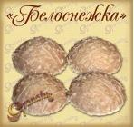 ,, БЕЛОСНЕЖКА ,, ~Печенье с Кокосом~ 1,2 кг / 500 гр