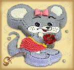 Мышонок Марта