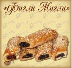 ,, ФИГЛИ-МИГЛИ ,, Печенье с Фиником 1,5 кг / 300 гр