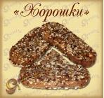 ,, ХОРОШКИ ,, Печенье с Солодом 1,8 кг