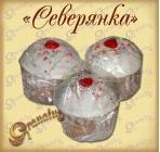 ,, СЕВЕРЯНКА ,, Печенье Кекс 90 гр